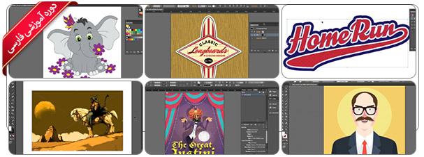 صفر تا صد آموزش ایلاستراتور صفر تا صد آموزش ایلاستراتور Illustrator CC  DB B2 DB B0 DB B1 DB B9 Essential Training7