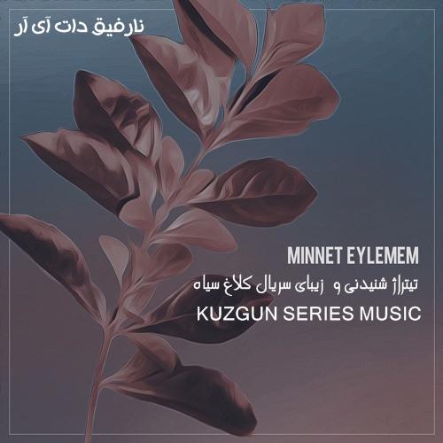 دانلود آهنگ Minnet Eylemem - Serhat Durmus با کیفیت 320 (تیتراژ سریال Kuzgun)