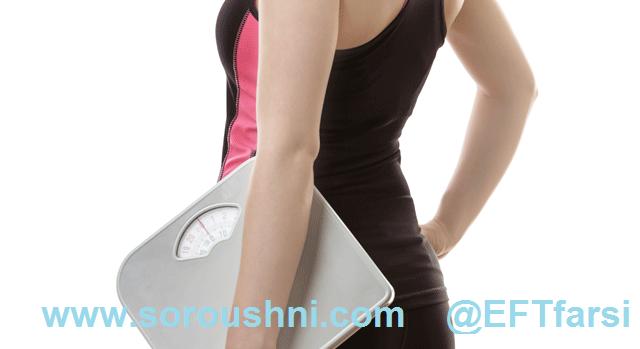 لاغر شدن و کوچک کردن شکم با ای اف تی چگونه است