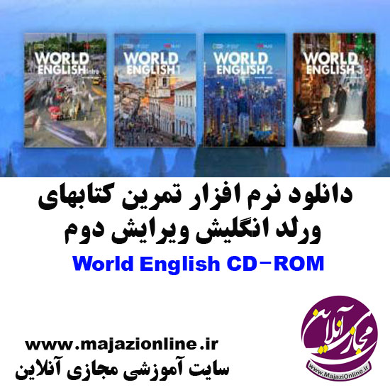 http://s8.picofile.com/file/8353967084/World_English_CD_ROM.jpg