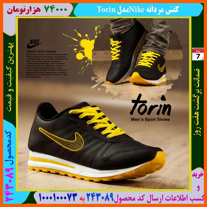کفش مردانه Nikeمدل Torin