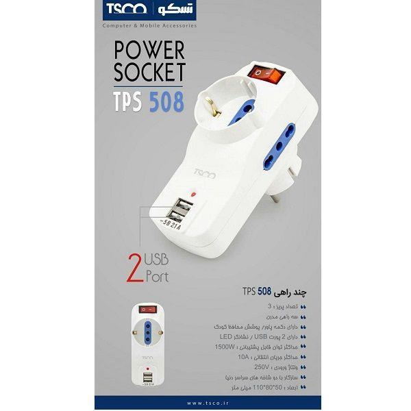 tsco tps 508 socket tsco tps 508 socket Tsco TPS 508 Socket Tsco TPS 508 Socket
