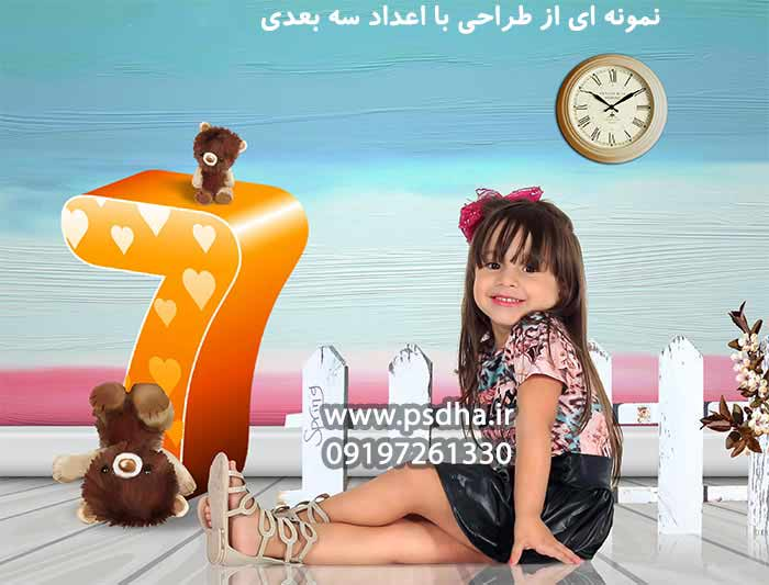 http://s8.picofile.com/file/8355013068/3782_4.jpg