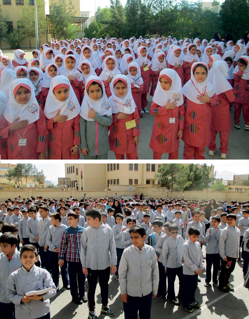 آیینه یزد - پاسخی به مدعیان شفافسازی و تذکری به مسئولان آموزشوپرورش یزد
