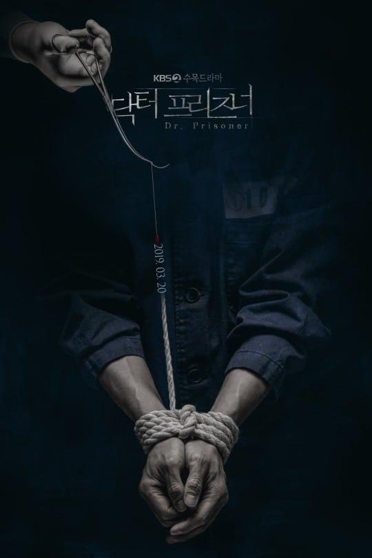 [تصویر:  Doctor_Prisoner_Poster1.jpg]