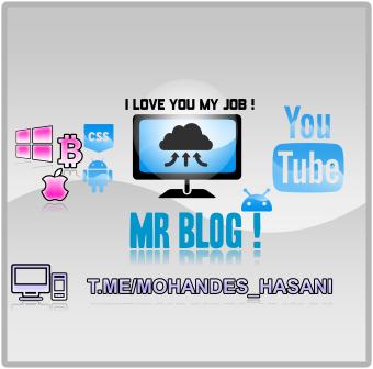 اموزش برنامه نویسی | طراحی وب | سی پلاس پلاس | تعمیرات کامپیوتر | تعمیرات موبایل | مستر بلاگ