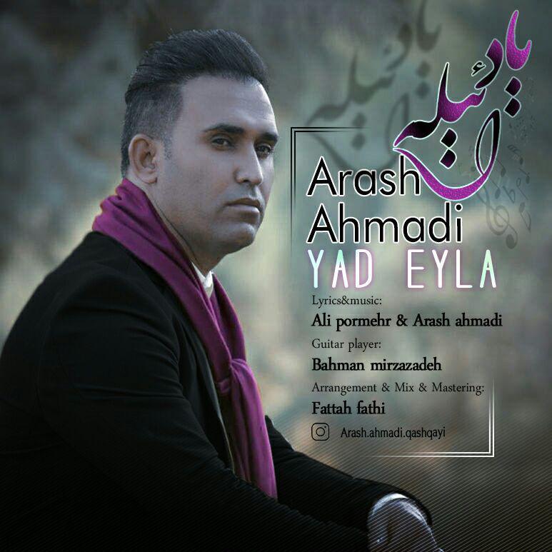 http://s8.picofile.com/file/8355237500/08Arash_Ahmadi_Yad_Eyla.jpg