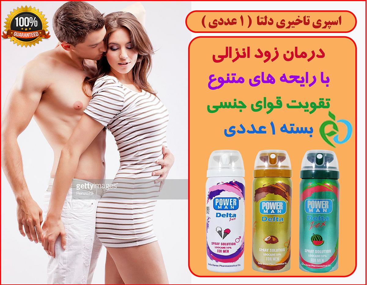 http://s8.picofile.com/file/8355427584/delta_22.jpg
