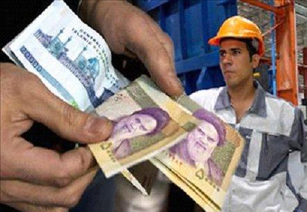 سقوط تاریخی دستمزد کارگران در سال ۹۷+ نمودار