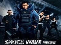 دانلود فیلم موج انفجار - Shock Wave 2017