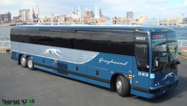 با اتوبوس به شهرهای شمالی سفر کنید