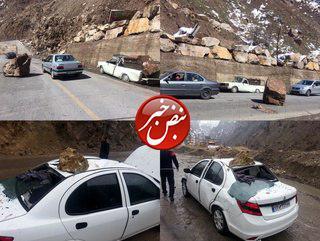 ریزش کوه در محور هراز و خسارت به چند خودرو