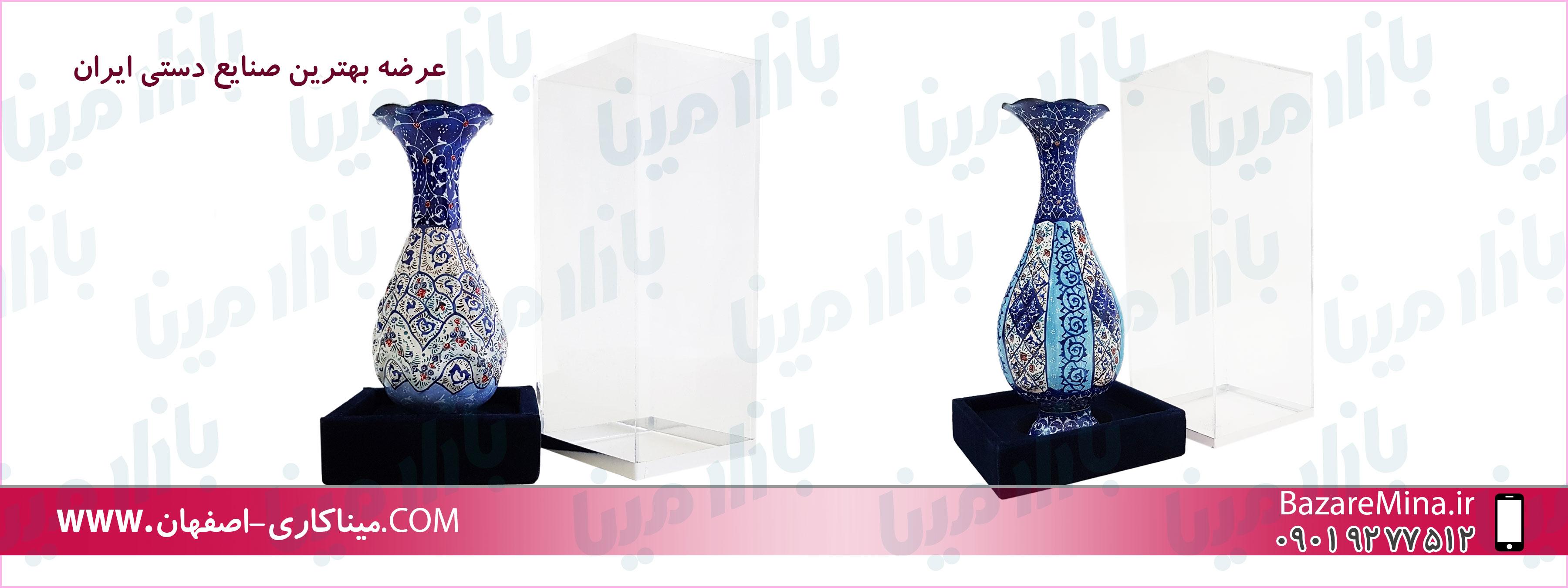 ظروف مسی میناکاری شده اصفهان