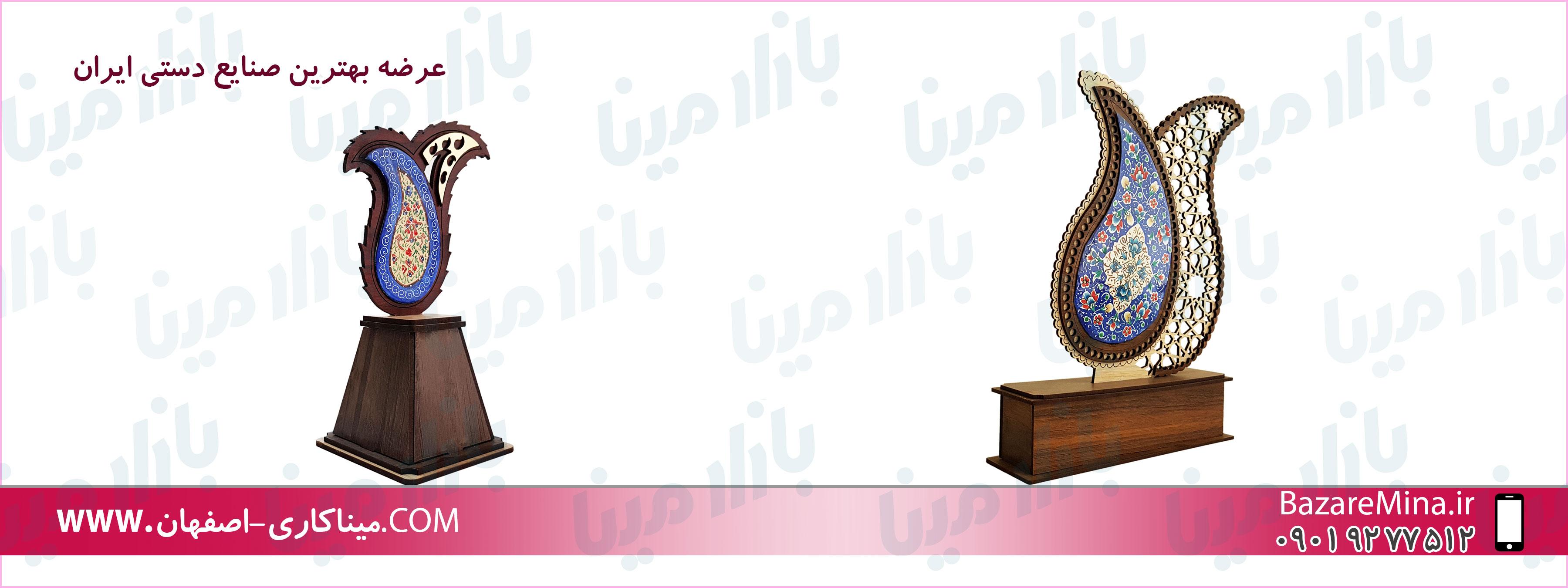 صنایع دستی اصفهان میناکاری
