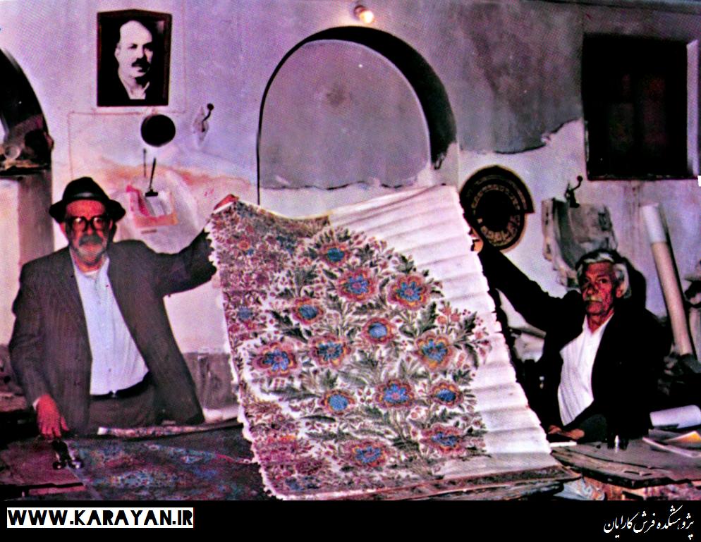 یادنگار طراحان فرش کرمان