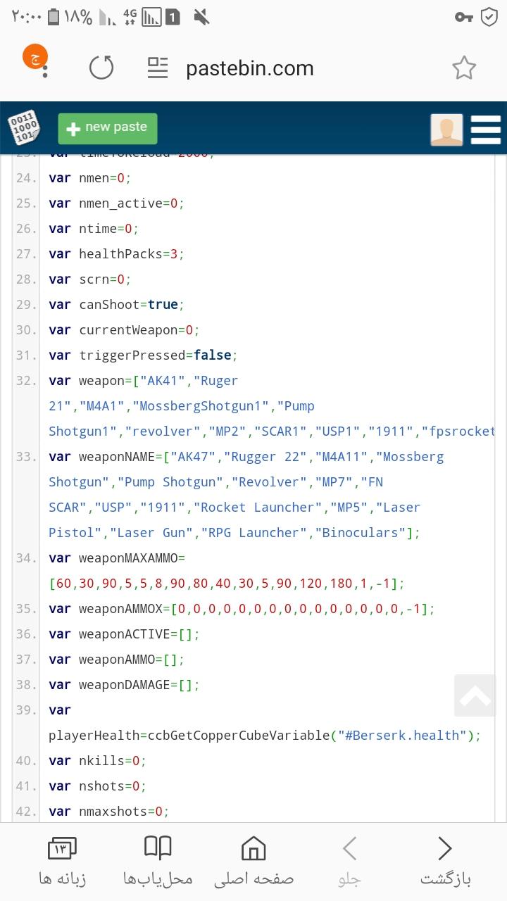 [تصویر:  Screenshot_%DB%B2%DB%B0%DB%B1%DB%B9%DB%B...%DB%B6.jpg]