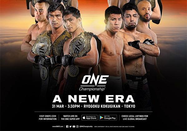 دانلود مسابقات وان سی | ONE Championship 92: A New Era