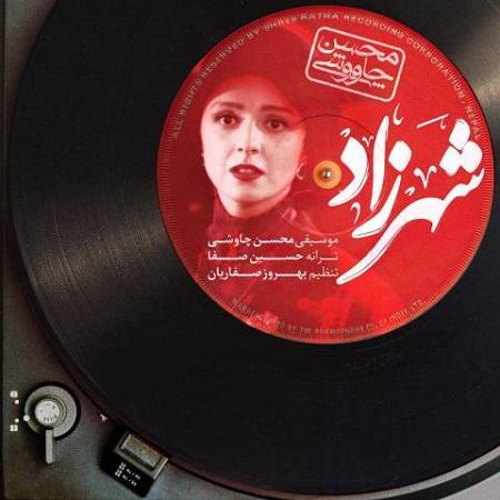 دانلود موزیک ویدئو محسن چاوشی به نام شهرزاد