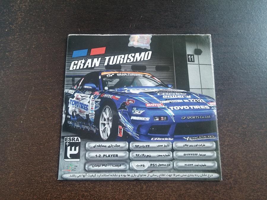gran turismo ps1 gran turismo ps1 Gran Turismo PS1 Gran Turismo 1 PS1