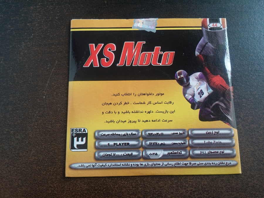 xs moto ps1 xs moto ps1 XS Moto PS1 XS Moto PS1