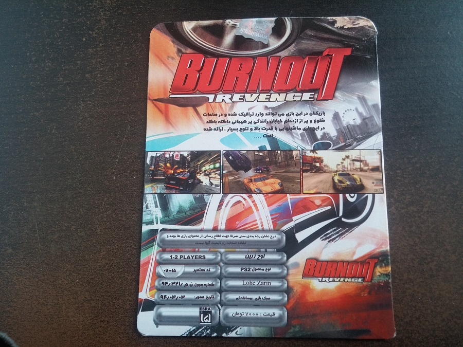 burnout ps2 burnout ps2 Burnout PS2 Burnout PS2