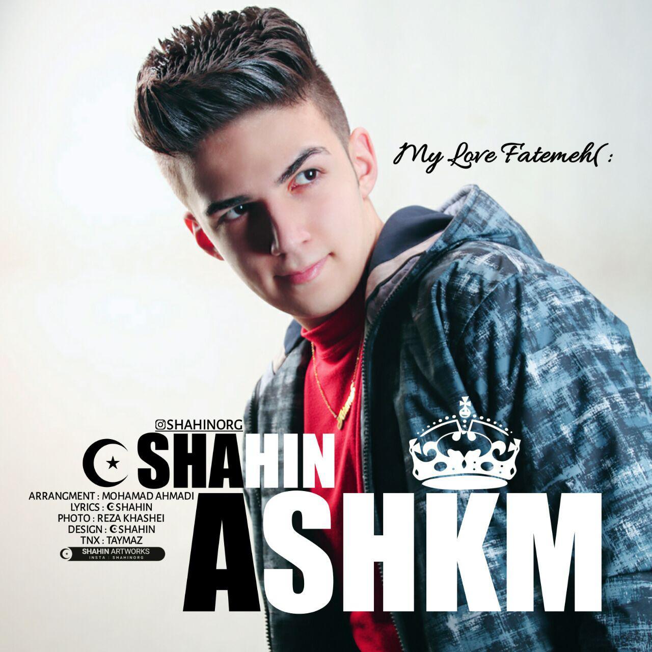 http://s8.picofile.com/file/8356435568/20Shahin_Ashkim.jpg