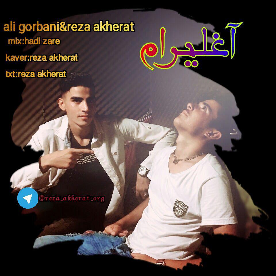 http://s8.picofile.com/file/8356469076/01Ali_Ghorbani_Feat_Reza_Akherat_Aghliram.jpg