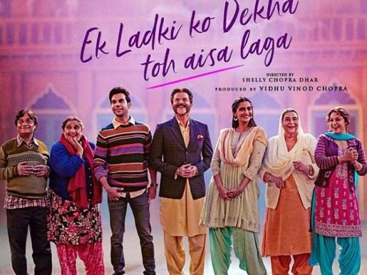 فیلم هندی این حسی است که وقتی دختر میدیدم بهم دست میداد