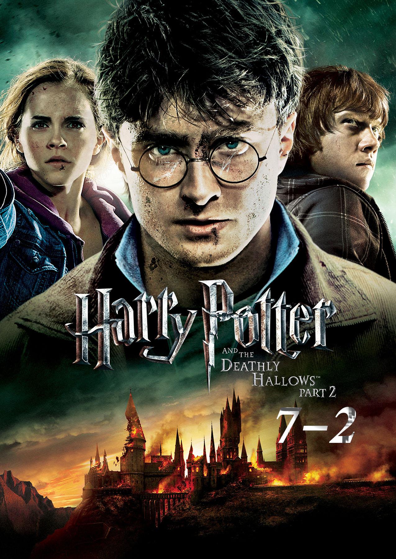 دانلود فیلم Harry Potter and the Deathly Hallows: Part 2 2011 با دوبله فارسی