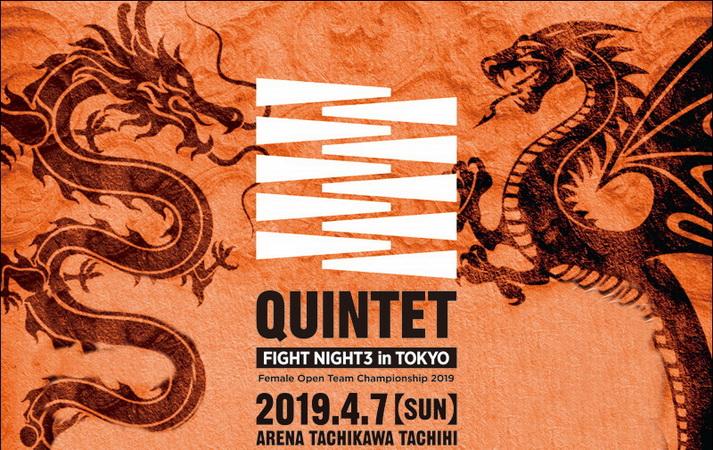 دانلود مسابقات گراپلینگ : Quintet Fight Night 3: Tokyo