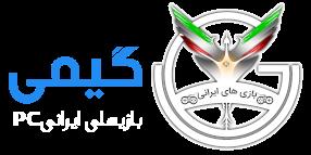 تارنمای بازیهای رایانه ای ایرانی