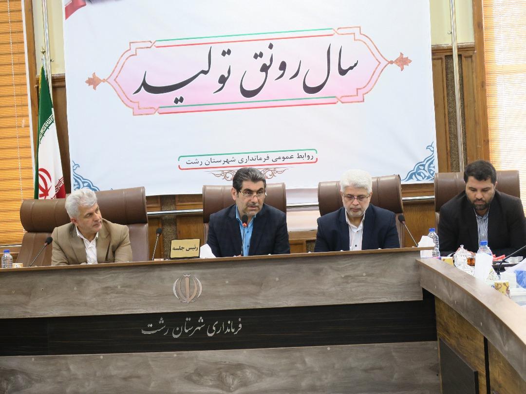 گزارش تصویری از جلسه هماهنگی جشن نیمه شعبان سال جاری شهر رشت