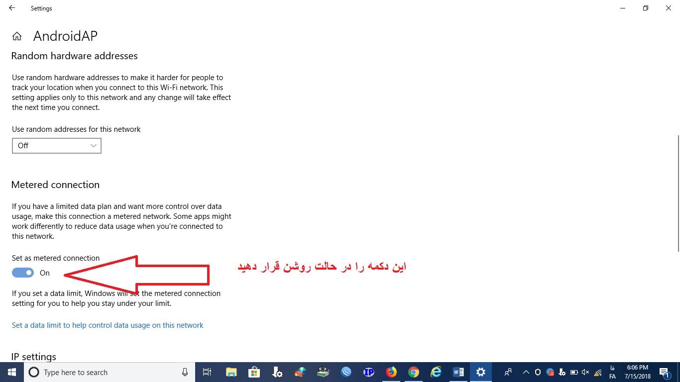 غیر فعال کردن آپدیت اتوماتیک ویندوز 10