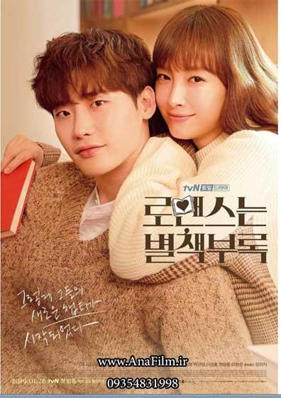 http://s8.picofile.com/file/8357216800/Romance_is_a_Bonus_Book_2019_1.jpg