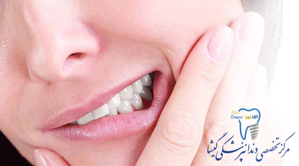 دندان قروچه و محافظ دندان