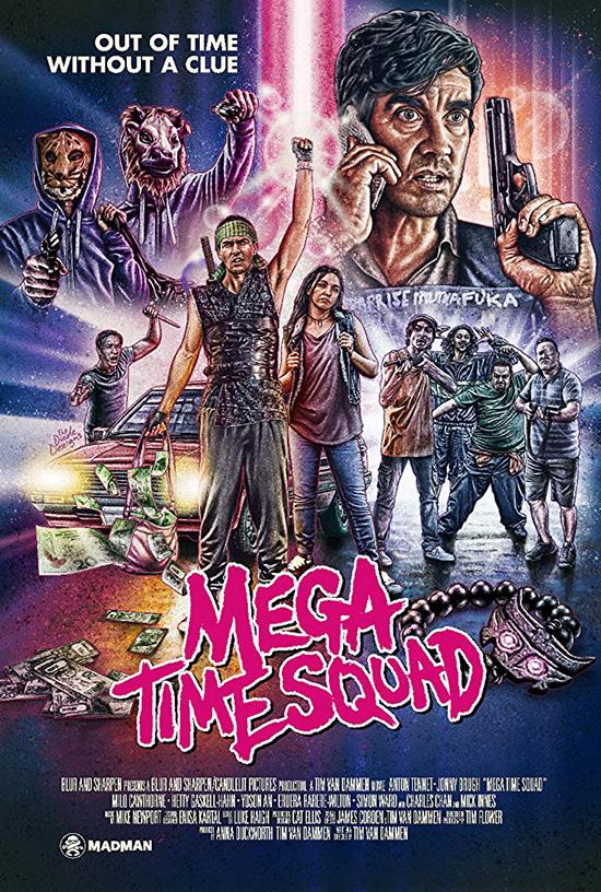 دانلود فیلم Mega Time Squad 2018 با زیرنویس فارسی
