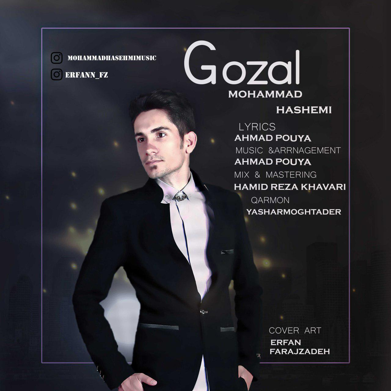 http://s8.picofile.com/file/8357636968/15Mohammad_Hashemi_Gozal.jpg
