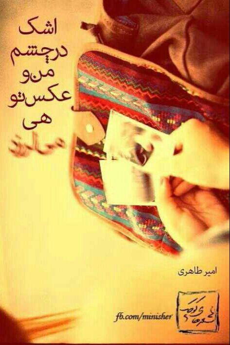 نوشته