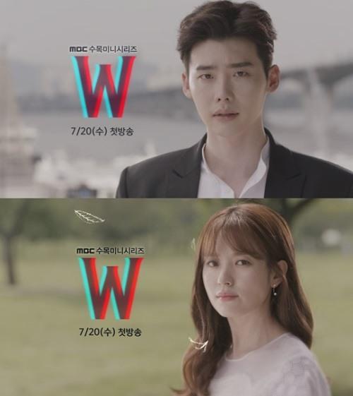 سریال کره ای دبلیو – دو جهان