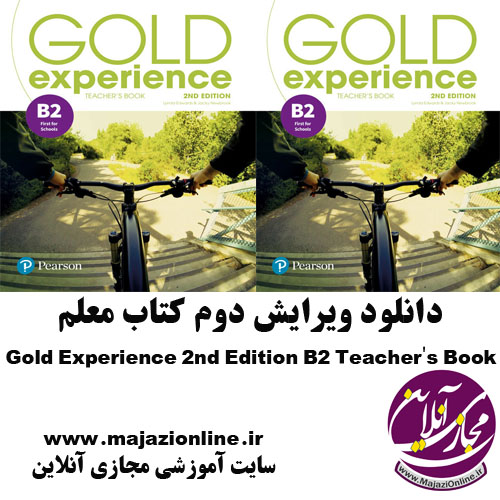 http://s8.picofile.com/file/8358393834/Gold_Experience_2nd_Edition_B2_Teacher_s_Book.jpg