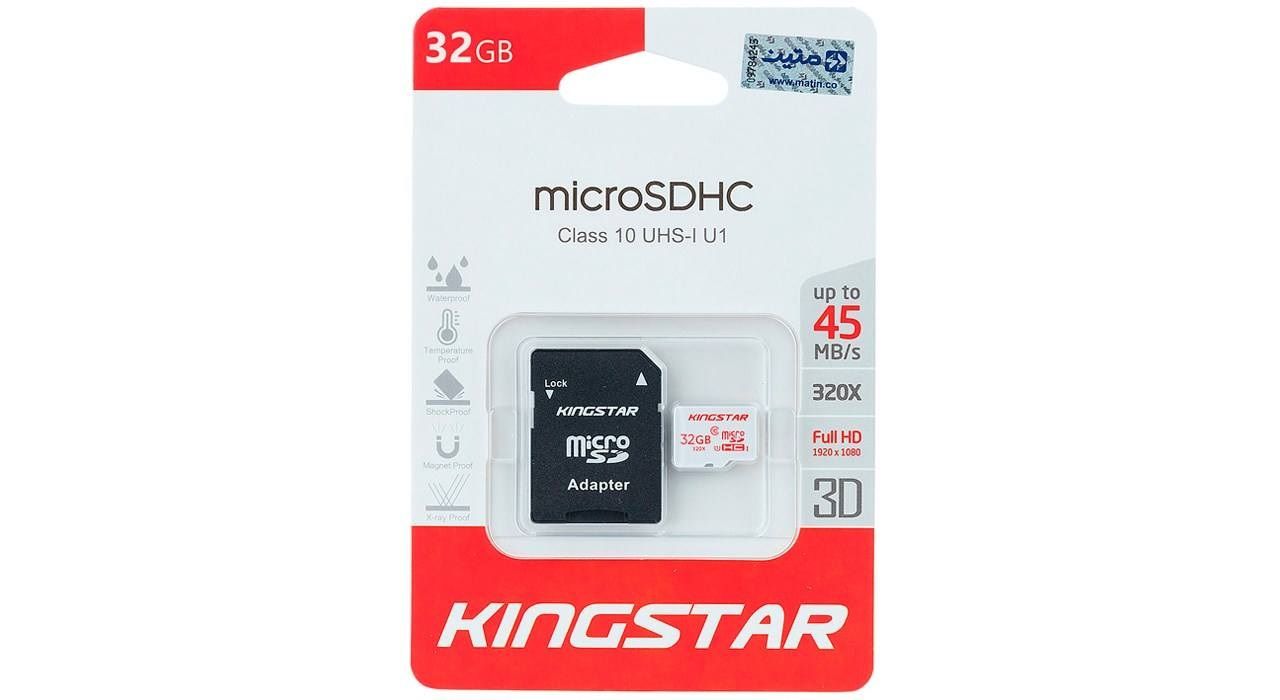 Kingstar UHS-I U1 Class 10 45MBps microSDHC With Adapter 32GB kingstar uhs-i u1 class 10 45mbps microsdhc with adapter 32gb Kingstar UHS-I U1 Class 10 45MBps microSDHC With Adapter 32GB Kingstar UHS I U1 Class 10 45MBps microSDHC With Adapter 32GB