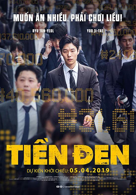 دانلود فیلم کره ای پول - Money 2019