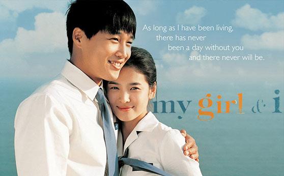 [تصویر:  My_Girl_and_i.jpg]