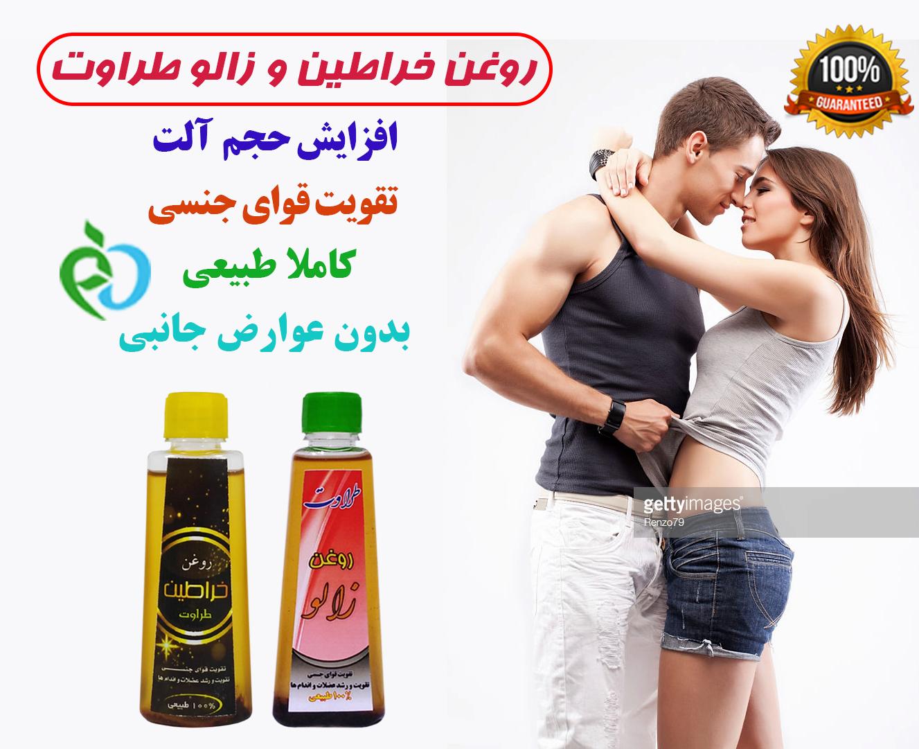 http://s8.picofile.com/file/8358509792/168386407_1024x1024.jpg