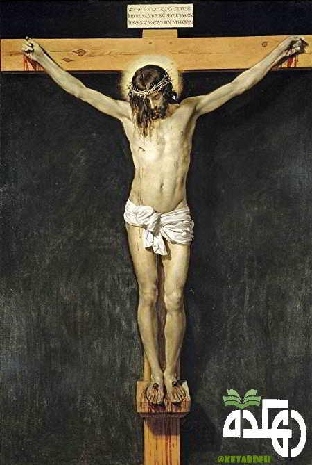 به صلیب کشیده شدن مسیح