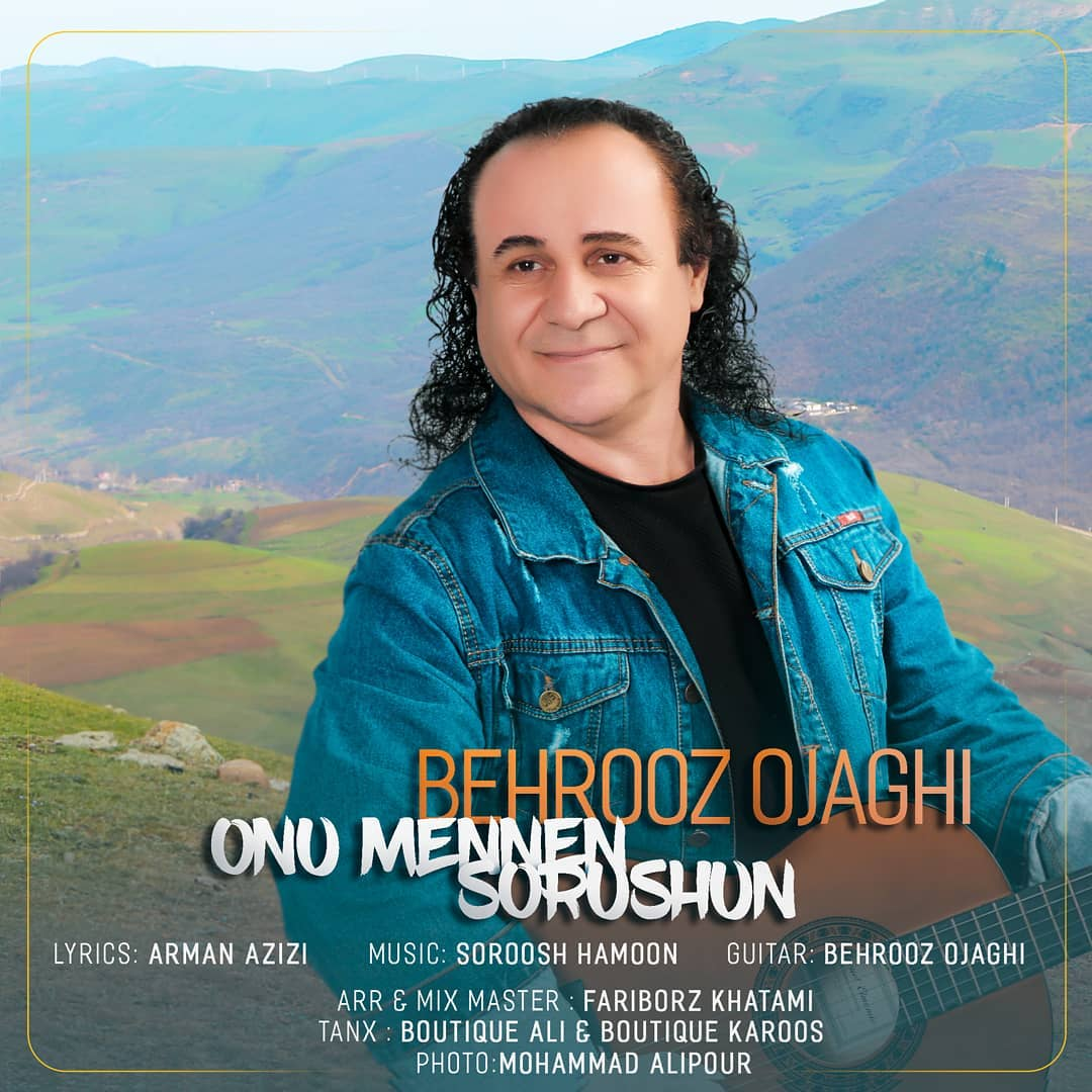 http://s8.picofile.com/file/8359026092/07Behrooz_Ojaghi_Onu_Mennen_Sorushun.jpg