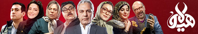 Iran021 com | Persian VIdeo Center