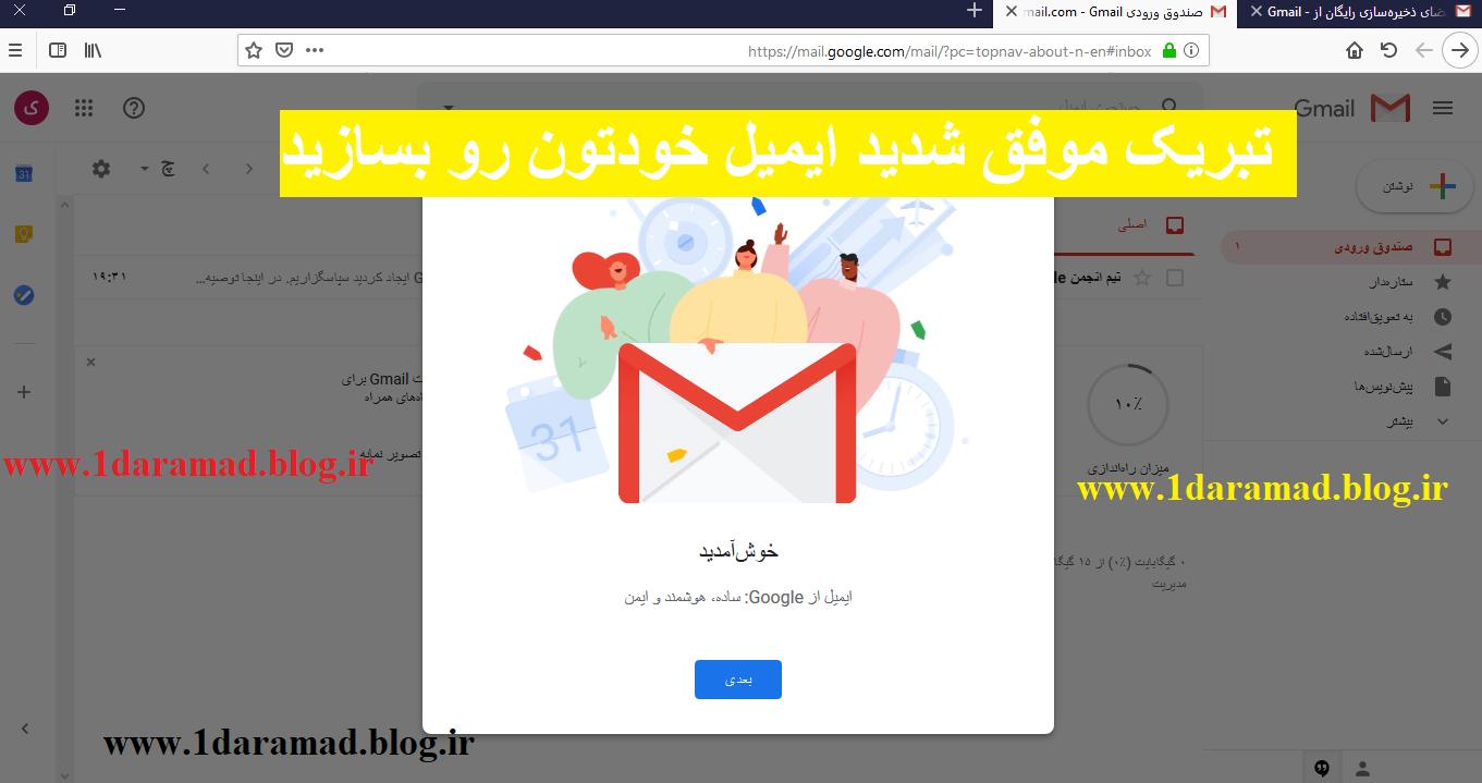 ایمیل رایگان فارسی,ایمیل رایگان موقت,ایمیل رایگان کلش,بانک ایمیل رایگان,ایمیل و پسورد رایگان کلش,ایمیل و پسورد رایگان,ارسال انبوه ایمیل رایگان