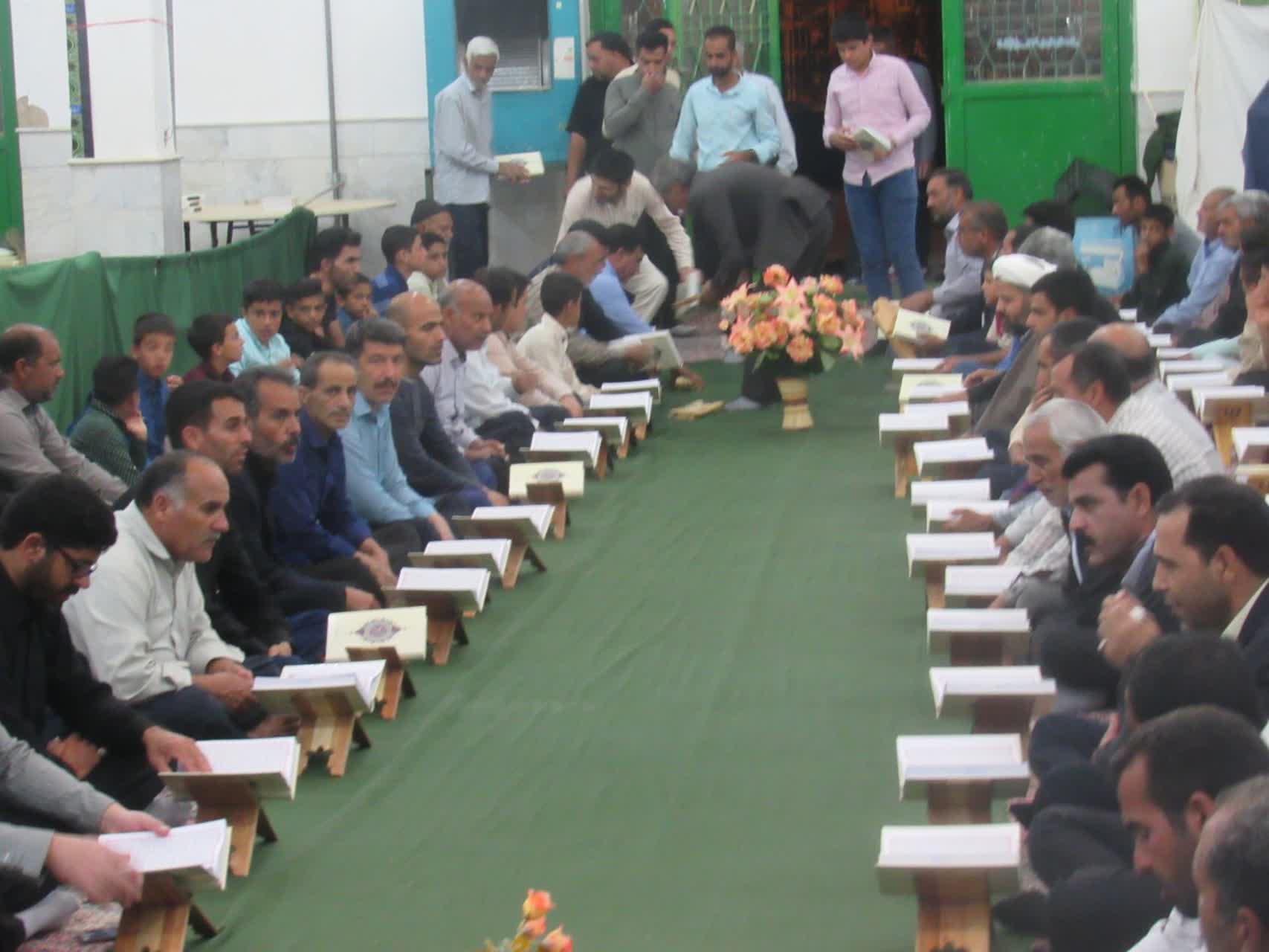 محفل انس با قرآن به مناسبت ماه مبارک رمضان
