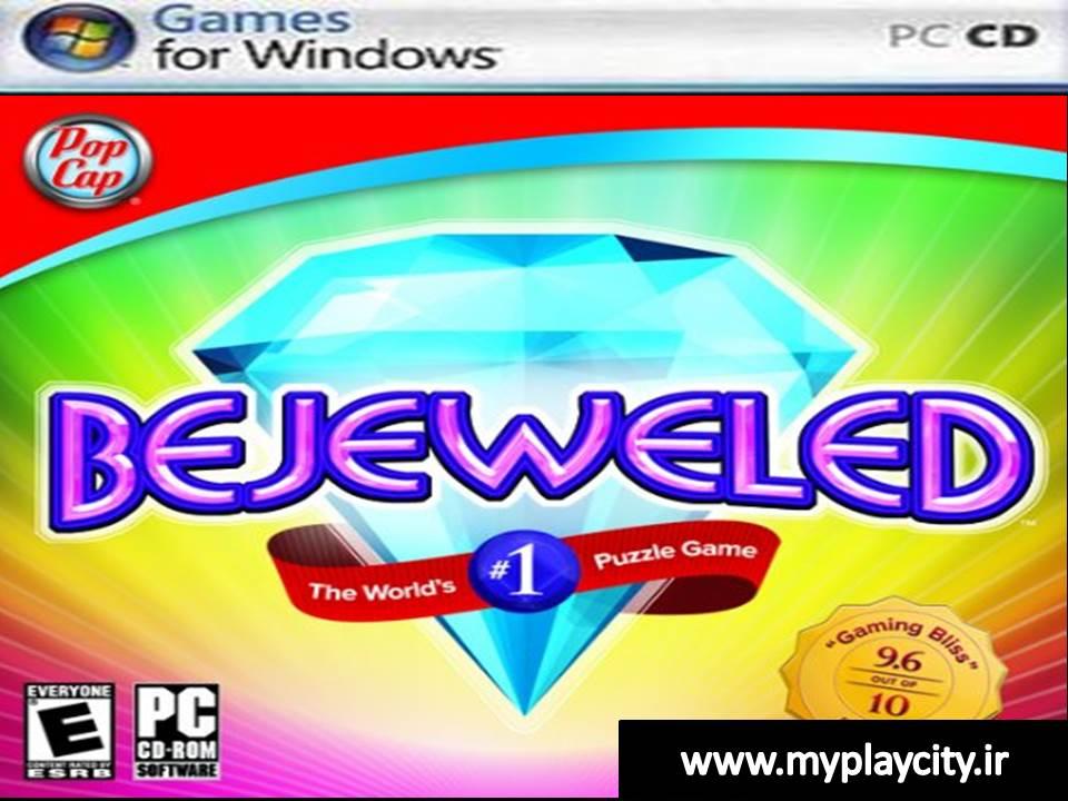 دانلود بازی Bejeweled برای کامپیوتر